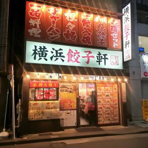 菊名駅前「横浜餃子軒」さんでWギョウザセット!!! 美しい羽根つき餃子がここに!!! ライス、スープお替り自由なのもうれしい!!!