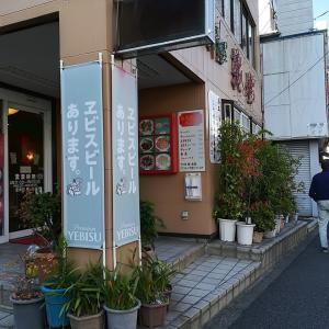 横浜菊名「中華料理 敦煌」さんで角切り豚肉あんかけご飯!!! 独特な味わい!!!