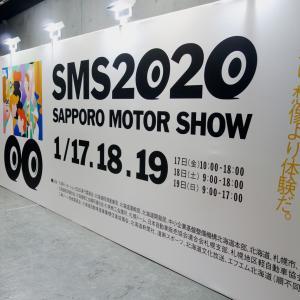 未来の車や新車などが一堂に!!! 2020 SMS サッポロモーターショー at 札幌ドーム!!!