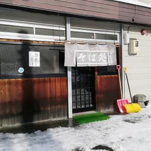 北ノ沢「そば処 よし乃」さんで玉子丼(かけそば付)!!! 濃い目の味付けで好み!!!
