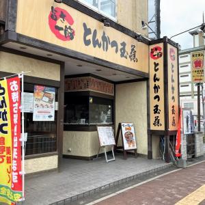 旨さ一筋「とんかつ玉藤」麻生店さんで がっつり旨い かつ丼!!!