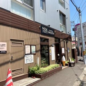 麻生 路地裏にあるカフェ「カフェ&キッチン タペストリー」さんでハンバーグ定食!!! 手作り・具沢山・おいしい!!!