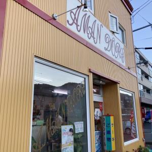 パンもケーキも激安のお店!!! 福井「アマンドール」さんでソフトクリームとか惣菜パンとか!!!