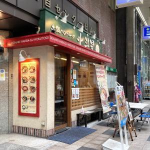 狸小路5丁目「土鍋ハンバーグ 北斗星」さんでランチブラウンソースハンバーグ!!! 平日ランチタイムが安い!!!