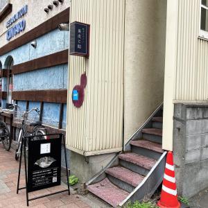 隠れ家のようなオシャレな餃子バー!!! 南1西7「餃子とワイン 果皮と餡」さんで餃子定食!!!