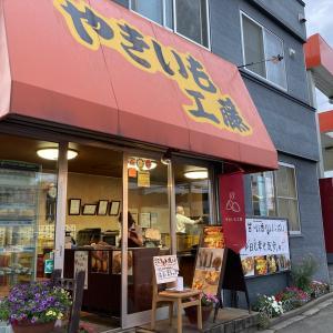 これはまさしくお芋のスイーツ!!! 川沿石山通沿「やきいも 工藤」さんでねっとり系べにあずまの蜜入り焼き芋!!!