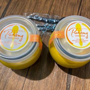 カボチャのおいしさを凝縮した濃厚なプリン!!! 赤井川村 ながぬま農園直営「カフェ リン・フォレスト」さんのかぼちゃプリンがうますぎる!!!