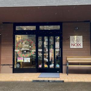 南区中ノ沢「お菓子工房 ノワ NOIX」さんのもいわシューともいわクッキーシューがほんと最高!!!