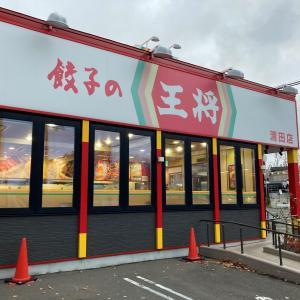 国道36号線沿い「餃子の王将」清田店さんで中華飯!!! ワンコインの割には具だくさん!!!