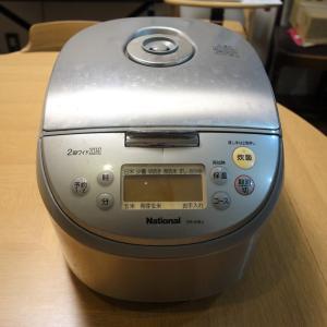 長年使ったNationalの一升炊き炊飯器に別れを告げ、新たに象印の炊飯器 圧力IH NP-ZT10-TDを購入!!!