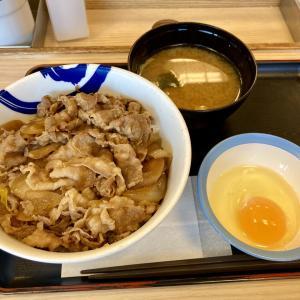 たまにモーレツに食べたくなる!!! 「松屋」中の島店さんで牛めし大盛+生卵!!!