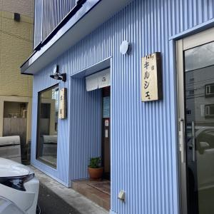 ランチに必要なものすべてが揃っている!!! 桑園「ごはんダイニング 太川」さんでハンバーグ定食!!!
