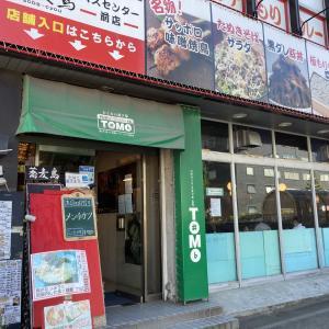南1東2「蕎麦鳥」バスセンター前店」さんでワンコインの 鶏天丼と蕎麦のセット!!!