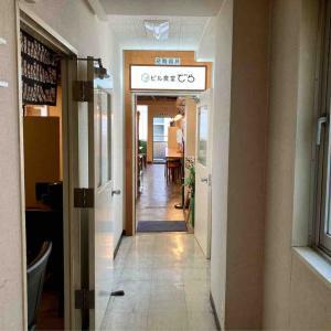南1西1 お洒落で雰囲気のある食堂「ビル食堂 でら」さんでデミカツ定食!!!