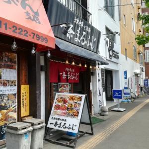 西11丁目付近「大衆中華と惣菜 一条まるふじ」さんにて中華丼定食 大盛!!!