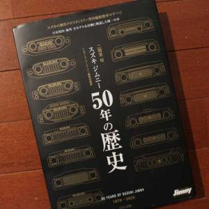 『ジムニー50年の歴史』