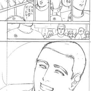漫画版「七帝柔道記」が最終回を迎えました。