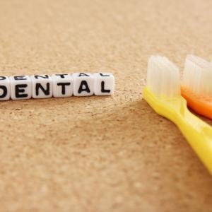 歯医者は無防備ですか?