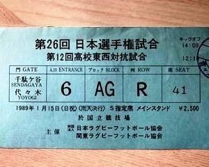 神戸製鋼「V7の序章」