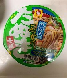 冷やしカップ麺「美味しいよ」