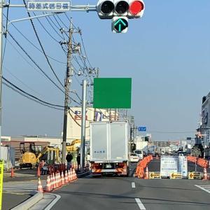 東名高速「綾瀬スマートインター」開通間近
