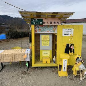 今話題の厚木と座間の「無人販売店」
