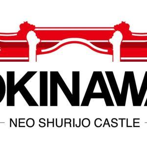 首里城再建を目指すロゴが発表されました