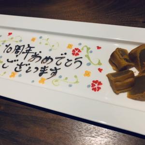 ブログ10周年♪