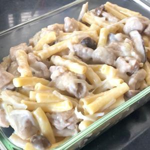 Nao's Styleレシピでチキンマカロニグラタン♪