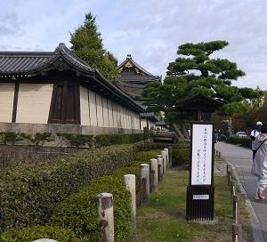 東本願寺& 喧嘩の餓鬼道