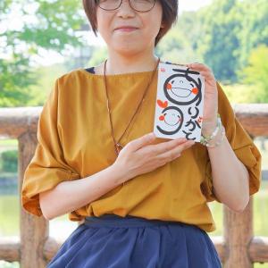 秋色ポートレート♪ 笑い文字講師 Miyukiさん