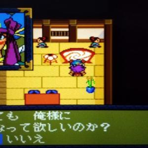 「天外魔境Ⅱ 卍maru」、プレイしてます
