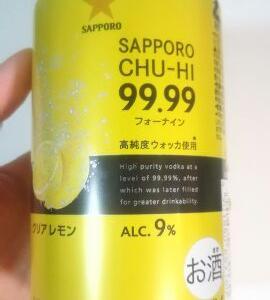 噂の缶チューハイ、飲んでみました。