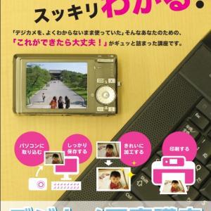 この夏の思い出を写真にして、ハロー!パソコン教室伊勢崎校でよりよいものにしませんか?
