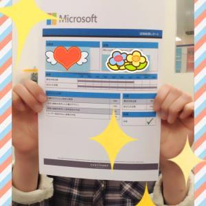 MOS合格者ぞくぞく出てます!ハロー!パソコン教室伊勢崎校。