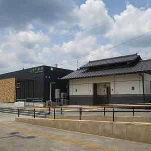 福島県いわき市で11局旅行貯金活動(内郷・小名浜近辺)