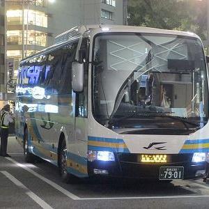 JR四国バス ドリーム高松号に乗る(東京駅→高松駅)