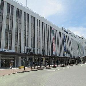 神奈川県平塚市で6局旅行貯金活動
