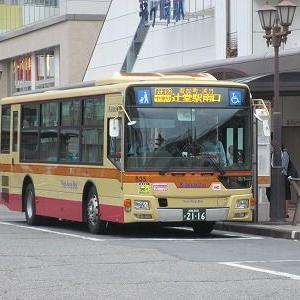 神奈川中央交通 辻12系統に乗る(茅ヶ崎駅南口→辻堂駅南口)