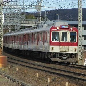 近畿日本鉄道 奈良県内での乗下車活動