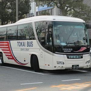 伊東温泉競輪 無料送迎バス(三島駅ルート)に乗る