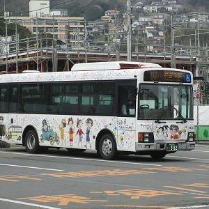 伊豆東海バス I41系統伊東ー修善寺線(伊東駅→修善寺郵便局)に乗る
