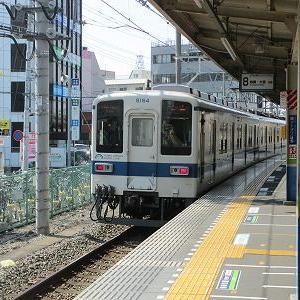 東武野田線川間の北側2局旅行貯金