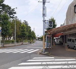 千葉県八千代市全局旅行貯金達成
