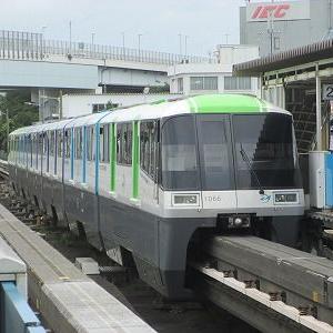 東京モノレール昭和島再下車