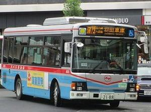 京浜急行バス 六郷線蒲73系統に乗る(蒲田駅→空港入口)