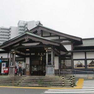 東京都八王子市4局・日野市1局旅行貯金活動