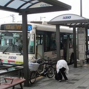 京王電鉄バス 日04系統に乗る(豊田駅北口→日野台五丁目)