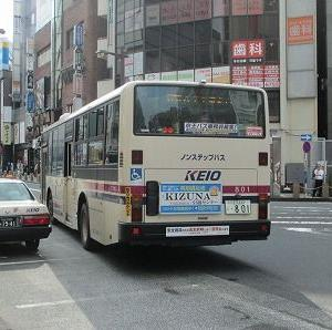 京王電鉄バス 日50系統に乗る(日野台→京王八王子駅)