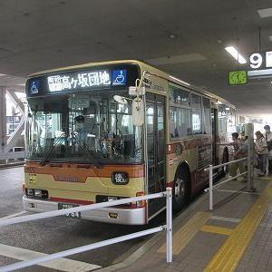 神奈川中央交通 町92系統に乗る(町田ターミナル→高ヶ坂団地)
